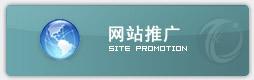 ope电竞游戏推广